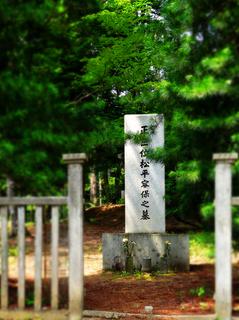23松平家墓所九代容保s.jpg