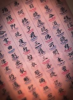 65龍興寺.JPG
