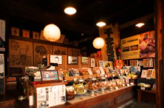 79山中煎餅本店.JPG
