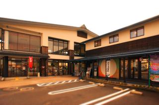 82会津美里町インフォメーションセンターs.jpg