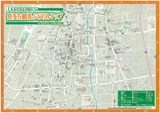 喜多方観光マップ街中01.jpg