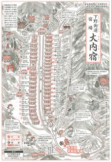 大内宿マップ.jpg