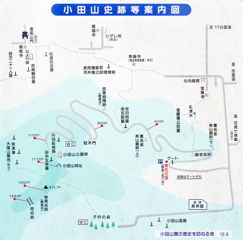 小田山案内図.jpg