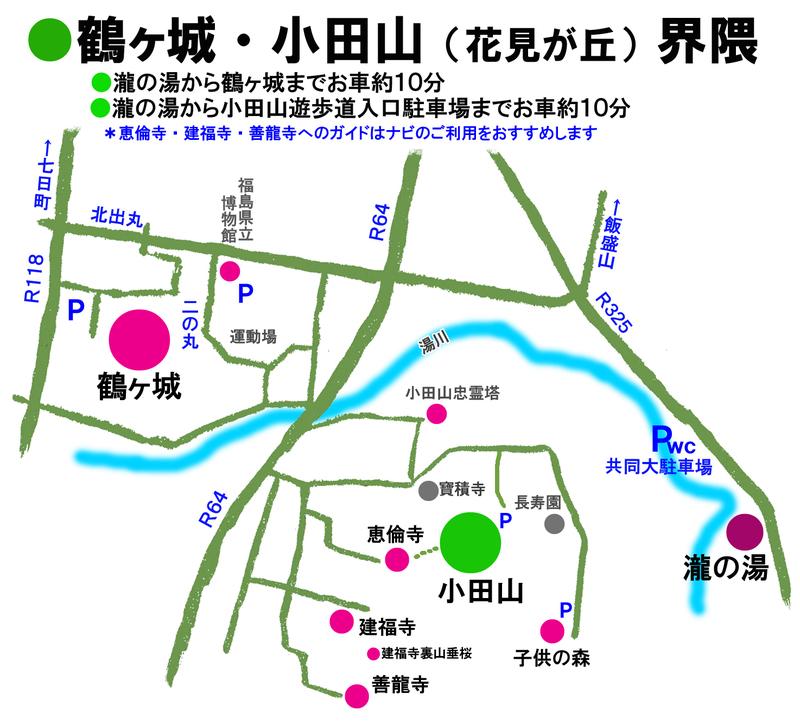 鶴ヶ城・小田山マップ.jpg