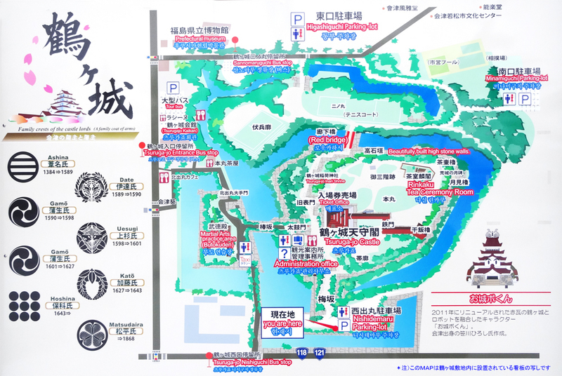鶴ヶ城内MAP.jpg