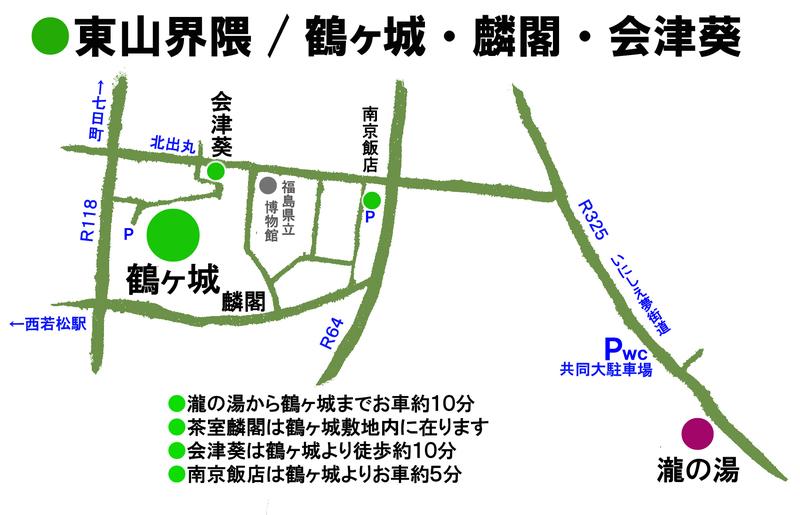 鶴ヶ城MAP画像.jpg