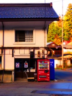 5番熱塩観音傍売店s☆DSC06020.jpg
