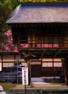 5番熱塩観音示現寺s☆DSC05942.jpg