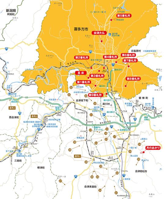 会津三十三観音ガイドマップ_喜多方02.jpg
