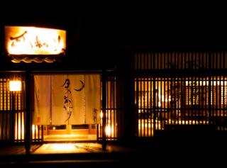 宿玄関夜s☆DSC06262.jpg